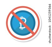 banned closed bitcoin  | Shutterstock .eps vector #1041259366