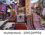 shiraz  iran   october 23  2016 ...   Shutterstock . vector #1041269956