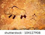 Cave Painting Of Primitive Man...