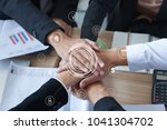 multiethnic ethnic business... | Shutterstock . vector #1041304702