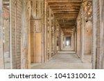 inside of a abandoned... | Shutterstock . vector #1041310012