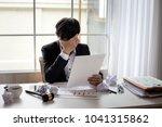 businessman feeling sick and...   Shutterstock . vector #1041315862
