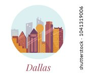 welcome to dallas poster. view...   Shutterstock .eps vector #1041319006