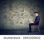 businessman working with laptop ... | Shutterstock . vector #1041320632