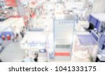 trade show background with an... | Shutterstock . vector #1041333175