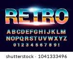 80's retro alphabet font. sci... | Shutterstock .eps vector #1041333496