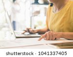start up partners are working... | Shutterstock . vector #1041337405