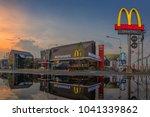 ayutthaya thailand   march 7 ... | Shutterstock . vector #1041339862