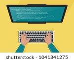 programming  web development... | Shutterstock .eps vector #1041341275