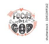 vector religions lettering  ...   Shutterstock .eps vector #1041349162