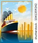 art deco ship vector... | Shutterstock .eps vector #1041359242