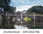 imperial palace  tokyo  japan   ... | Shutterstock . vector #1041366706