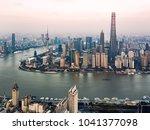 shanghai city building scenery | Shutterstock . vector #1041377098