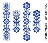 scandinavian floral design... | Shutterstock .eps vector #1041390922