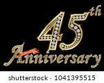 celebrating  45th anniversary... | Shutterstock .eps vector #1041395515