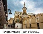 ancient minaret and mosque in... | Shutterstock . vector #1041401062