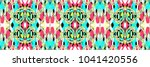 colorful horizontal... | Shutterstock . vector #1041420556