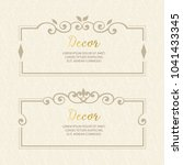 vector decorative frame.... | Shutterstock .eps vector #1041433345