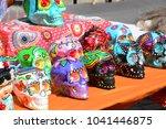 feira de san telmo em buenos... | Shutterstock . vector #1041446875