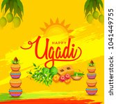 illustration of ugadi with... | Shutterstock .eps vector #1041449755