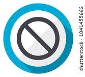 access denied blue flat design... | Shutterstock . vector #1041455662