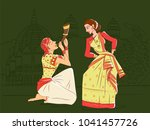 vector design of couple... | Shutterstock .eps vector #1041457726