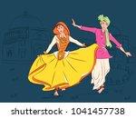 vector design of couple... | Shutterstock .eps vector #1041457738