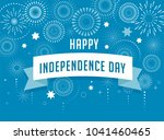 israel independence day poster... | Shutterstock .eps vector #1041460465