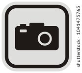 camera at black and gray frame. ... | Shutterstock .eps vector #1041475765