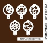 set of coffee stencils. for... | Shutterstock .eps vector #1041484165