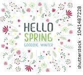 vector inscription hello spring ... | Shutterstock .eps vector #1041487228