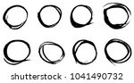hand drawn brush circles.... | Shutterstock .eps vector #1041490732