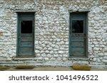 interesting doorway entrys | Shutterstock . vector #1041496522