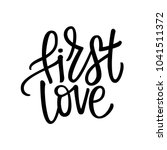 first love   hand lettering | Shutterstock .eps vector #1041511372