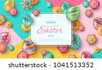 easter card with square frame ... | Shutterstock .eps vector #1041513352