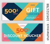 gift voucher template. vector... | Shutterstock .eps vector #1041521788