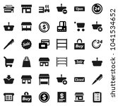 flat vector icon set   pen... | Shutterstock .eps vector #1041534652