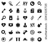 flat vector icon set   atom... | Shutterstock .eps vector #1041535735
