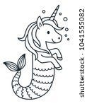 cute unicorn mermaid vector... | Shutterstock .eps vector #1041555082