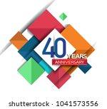 40 years anniversary design... | Shutterstock .eps vector #1041573556