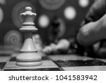 chess photographed on a... | Shutterstock . vector #1041583942