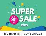 super sale banner template.... | Shutterstock .eps vector #1041600205