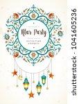 vector ramadan kareem card ... | Shutterstock .eps vector #1041605236