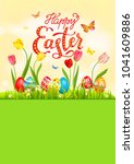 bright easter card egg | Shutterstock .eps vector #1041609886