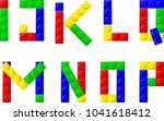 alphabet with plastic blocks | Shutterstock .eps vector #1041618412