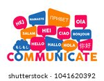 chat bubbles with different... | Shutterstock .eps vector #1041620392