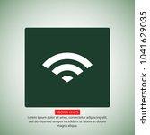 wi fi vector icon | Shutterstock .eps vector #1041629035