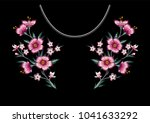 embroidery floral design for... | Shutterstock .eps vector #1041633292