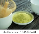 close up green tea  matcha... | Shutterstock . vector #1041648628
