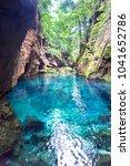chapada das mesas in maranhao... | Shutterstock . vector #1041652786